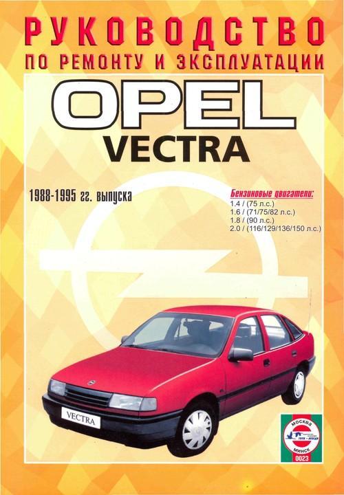 Free Opel Repair Service Manuals