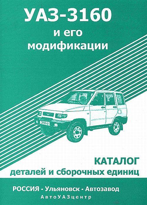 Автокниги для автовладельцев